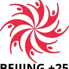 Declaració política amb motiu del 25è aniversari de la Quarta Conferència Mundial sobre la Dona