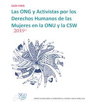 Com participar a l'ONU i a la CSW